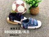 Nueva moda cómoda lienzo vulcanizado zapatos niño zapatos niños