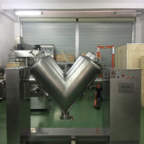 Vタイプ食糧装飾的な医学の乾燥した粉のミキサー機械