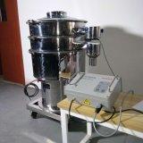 Areia fina de alta qualidade Máquina de peneira vibratória ultra-sónico