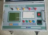 乾燥した変圧器