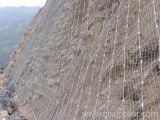Пассивная защита уклона проволочной сеткой/Sns склона сетка
