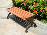 カスタマイズされた工場デザイン通りか庭または公園DIY WPCの椅子またはベンチ