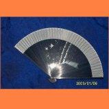 Modèle de pulvérisation des ventilateurs