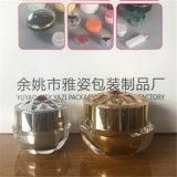 potenciômetro cosmético de Saple do polonês de prego do frasco 5g