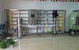 система очищения воды чисто обработки котельной вода пара завода водоочистки 20tph передвижная