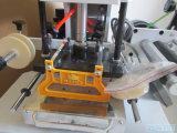 革熱伝達のためのTam-90-2低価格の熱い切手自動販売機、名刺