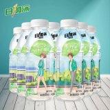Витамин Xindong Ichimore спортивные напитки лимонный аромат