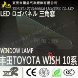 LED Toyota 소원 20 10series를 위한 자동 차 창 빛 로고 위원회 램프