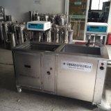 大きい超音波洗剤の超音波燃料フィルタークリーニング機械