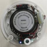 C-Yark 동축 단위 디자인 10W-30W 확성기