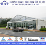 大きい常置展覧会の透過ガラス壁のテント