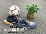 新式の子供はズック靴の加硫させたゴム靴の子供の靴を加硫させた