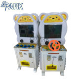 子供の遊園地装置の子供のゲーム