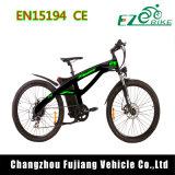 中国の二重中断電気マウンテンバイク