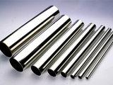 Het Roestvrij staal van 7.5 Duim om het Metaal van de Pijp