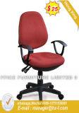 Le personnel de l'ordinateur Worksation pivotant moderne chaise de bureau de l'école (HX-533)