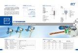 Переключатель давления серии давления высокия профессионализма высокий для проводника и другой системы рефрижерации