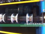 Ibr PPGI ha ondulato il rullo dello strato del trapezio che forma la macchina