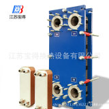 Platten-Dampf-Platten-Wärmetauscher des Edelstahl-Sh60 der Legierungs-316 mit Kohlenstoffstahl-Düsen (TS6M)