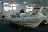 Liya motor Barco de vela Bote de pesca 17ft