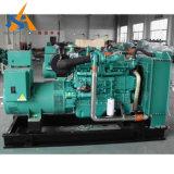 La Chine usine générateur de 600kVA silencieux