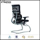 会議の現代会合の椅子