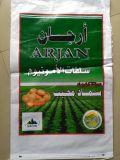 Sulfato granulado verde do amónio com alta qualidade
