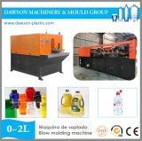 5L Depósito de agua Máquina de moldeo por soplado de Pet