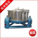 Psd1000 Bolso tirando de centrifugar para químicos