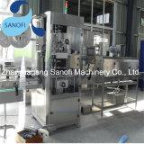 Máquina de etiquetas automática da luva do Shrink do PVC do frasco