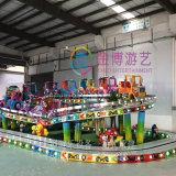 Parque de Atracciones Montaña Rusa de bucle de vaivén de los niños Paseos