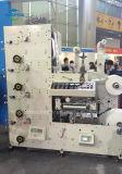 유럽 질을%s 가진 기계를 인쇄하는 의복 레이블