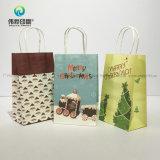 Модный пользовательский печать магазинов подарков упаковки бумажных мешков для пыли