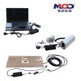 차량 감시 시스템의 밑에 차 스캐닝 시스템의 밑에 Mcd-V9s 자동차