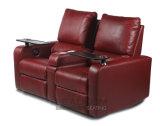 [ركلينر] أريكة كرسي تثبيت ([لس-813])