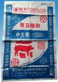Sac/sac tissés par pp de plastique d'impression de film de BOPP pour l'alimentation