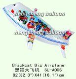 Воздушный шар игрушки (SL-A006)