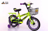 New Design Kids Bicycle, Children Bicycle, Children Bike