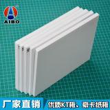 よい粘着性の高品質PVC泡のボードKtのボード