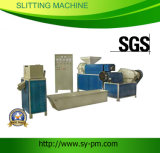 Sj-110 플라스틱 재생 기계
