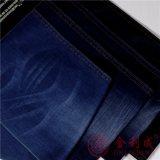 Nm41012 Denim tejido para el uso de la industria de prendas de vestir