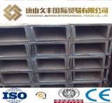 JIS G3101の標準U字型鋼鉄プロフィールの鋼鉄チャネル棒
