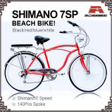 Men (ARS-2680S-2)를 위한 안락 26 Incn Beach Cruiser Bicycle