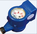 China Factory Wireless Smart Water Meter, fer / cuivre