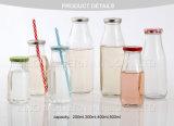 Frasco de vidro fresco desobstruído por atacado de leite com tampão de parafuso