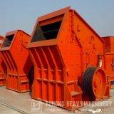 Máquina de la trituradora de impacto de la capacidad grande/roca de piedra que rompe el equipo