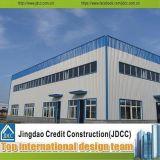 China Proveedor de la armadura de doble estructura de acero de almacén de la construcción de vivienda