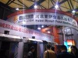 2016 forno rotativo elettrico caldo di vendita 32trays direttamente dalla fabbricazione