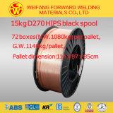 たる製造人の上塗を施してある溶接ワイヤ、上塗を施してある薄い銅線Er70s-6