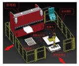 Гибочное устройство автоматического инструмента CNC изменяя